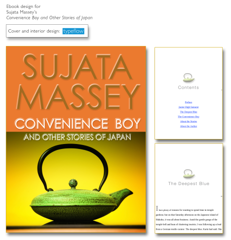 "Sujata Massey - ""Convenience Boy and Other Stories of Japan"""